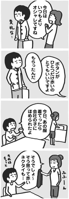 f:id:kazuhotel:20150814000938j:plain