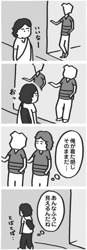 f:id:kazuhotel:20150815002358j:plain