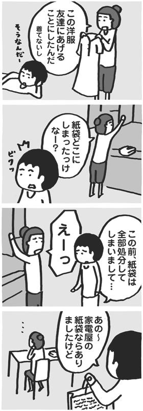 f:id:kazuhotel:20150816201842j:plain