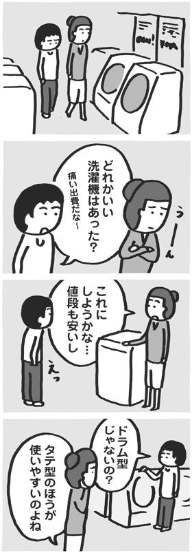 f:id:kazuhotel:20150818111643j:plain