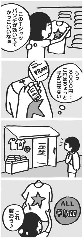 f:id:kazuhotel:20150822223453j:plain
