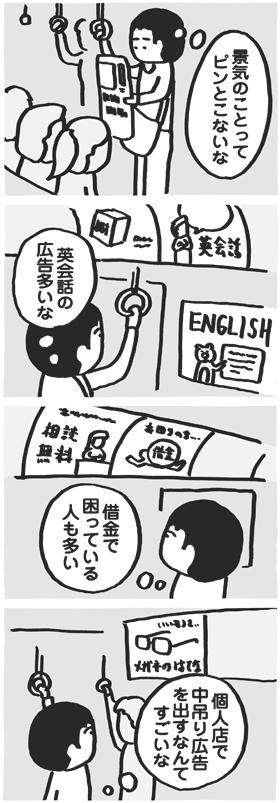 f:id:kazuhotel:20150824000254j:plain