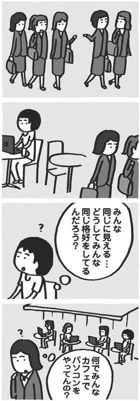 f:id:kazuhotel:20150826110252j:plain