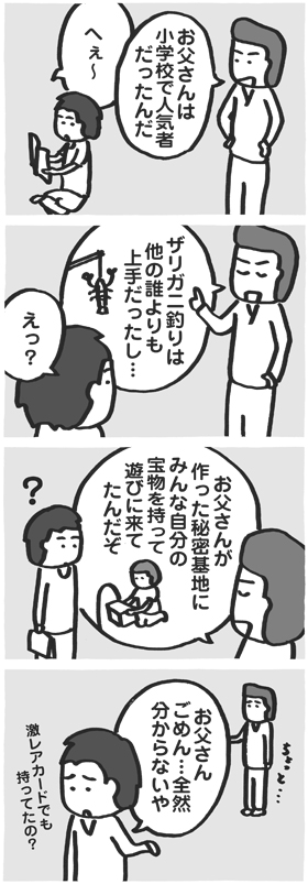 f:id:kazuhotel:20150827054021j:plain