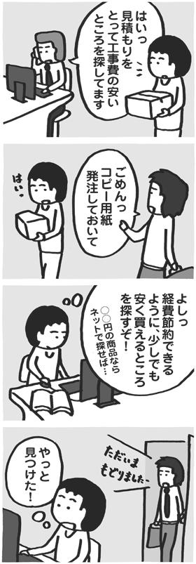 f:id:kazuhotel:20150828230153j:plain
