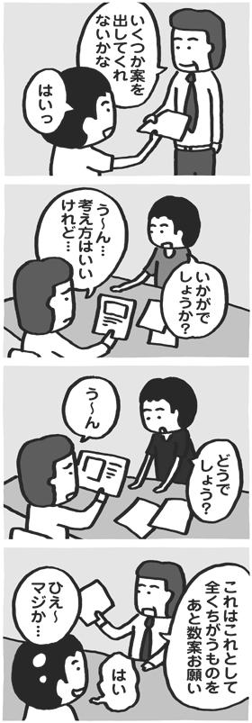 f:id:kazuhotel:20150829141734j:plain