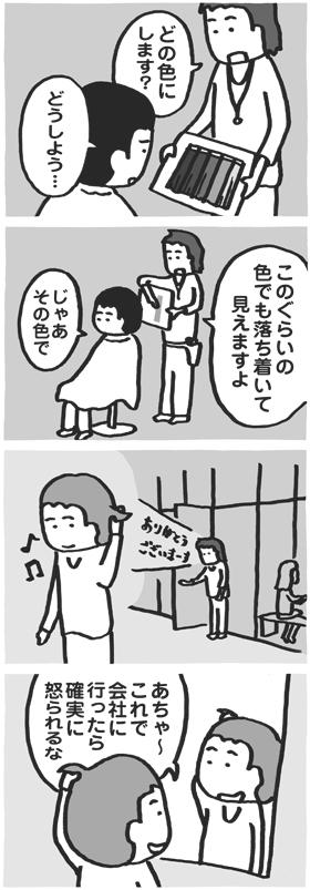f:id:kazuhotel:20150830194727j:plain
