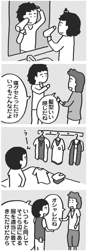 f:id:kazuhotel:20150903002206j:plain