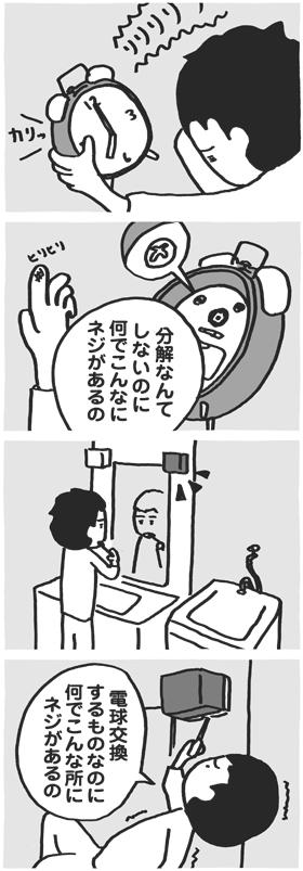 f:id:kazuhotel:20150904231334j:plain