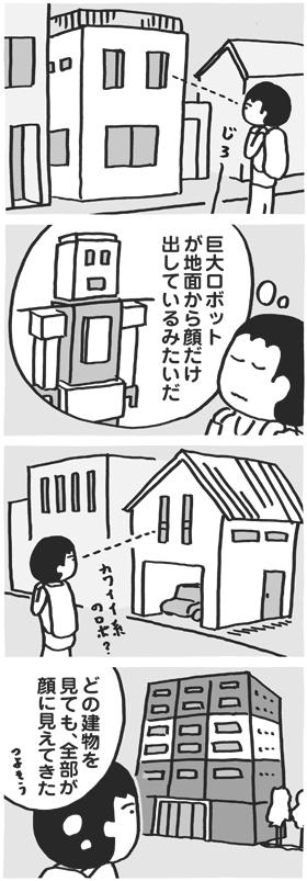 f:id:kazuhotel:20150905083048j:plain