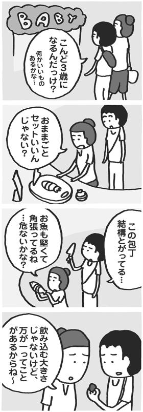 f:id:kazuhotel:20150906141833j:plain