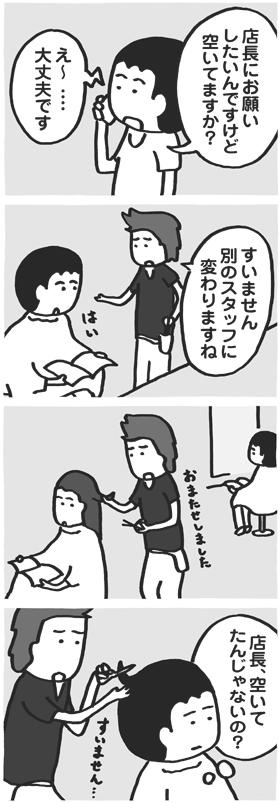 f:id:kazuhotel:20150907080851j:plain