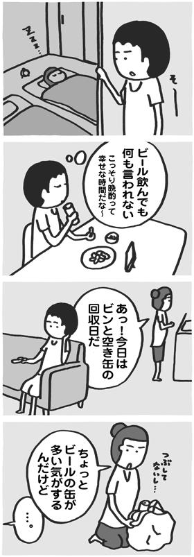 f:id:kazuhotel:20150908081355j:plain