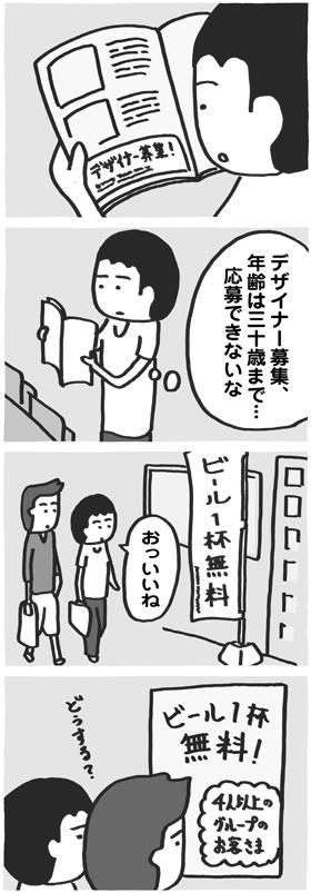 f:id:kazuhotel:20150909052734j:plain