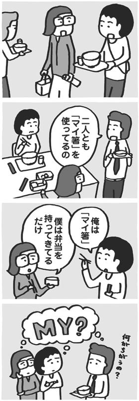 f:id:kazuhotel:20150912000739j:plain