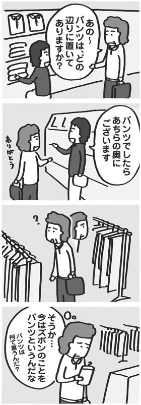 f:id:kazuhotel:20150914122828j:plain