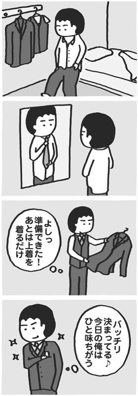 f:id:kazuhotel:20150915165853j:plain