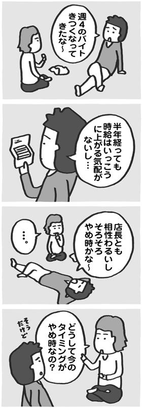f:id:kazuhotel:20150918043151j:plain