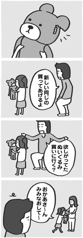 f:id:kazuhotel:20150920212815j:plain