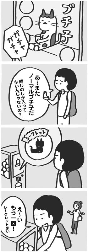f:id:kazuhotel:20150922230121j:plain
