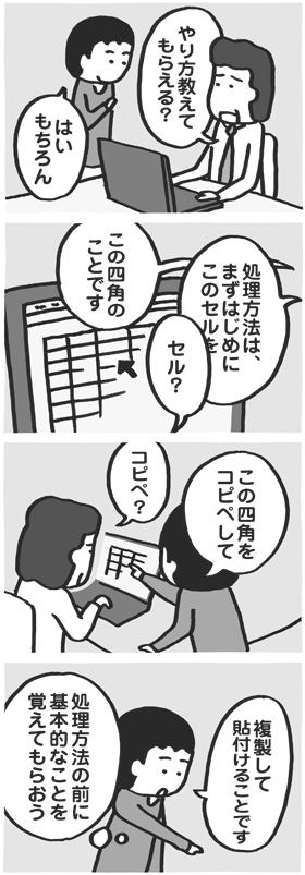 f:id:kazuhotel:20150924003818j:plain