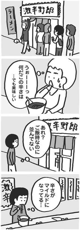 f:id:kazuhotel:20150925224321j:plain
