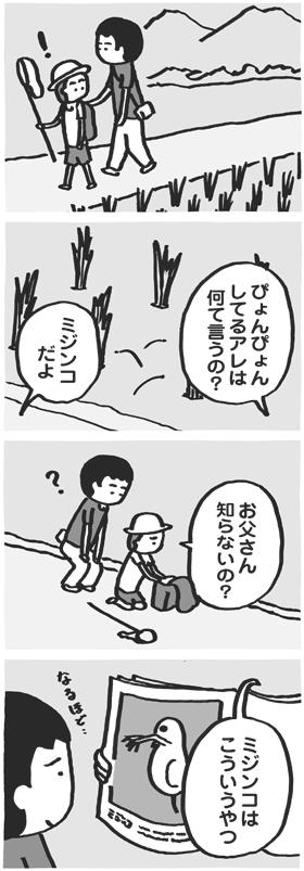f:id:kazuhotel:20150927163006j:plain