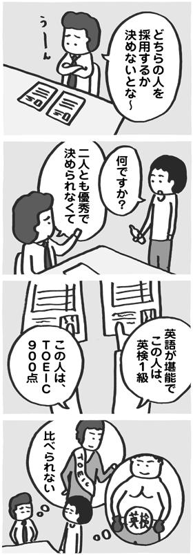 f:id:kazuhotel:20150929022137j:plain
