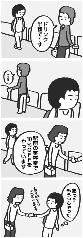 f:id:kazuhotel:20151001010255j:plain