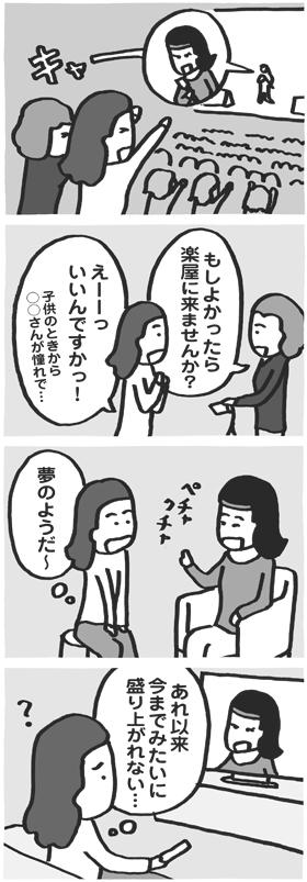 f:id:kazuhotel:20151002032834j:plain