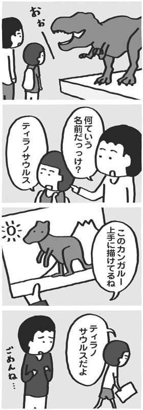 f:id:kazuhotel:20151003074942j:plain