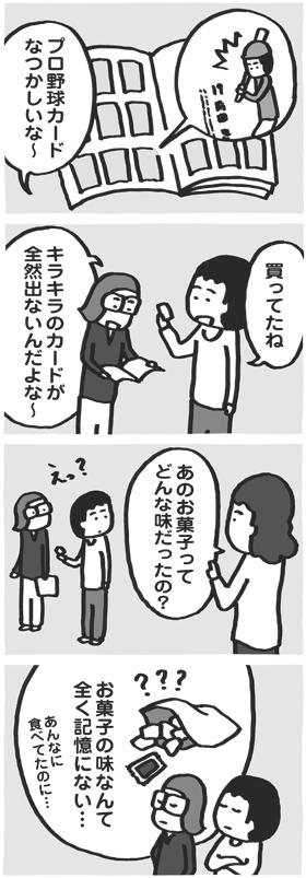 f:id:kazuhotel:20151004014129j:plain