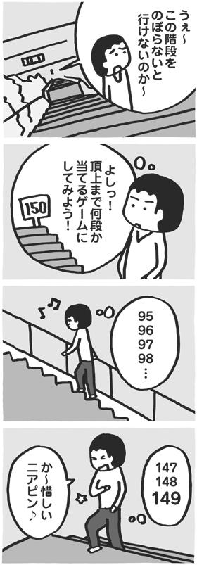 f:id:kazuhotel:20151004014722j:plain