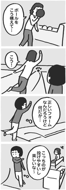 f:id:kazuhotel:20151004015202j:plain