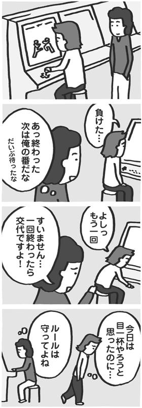 f:id:kazuhotel:20151004015257j:plain