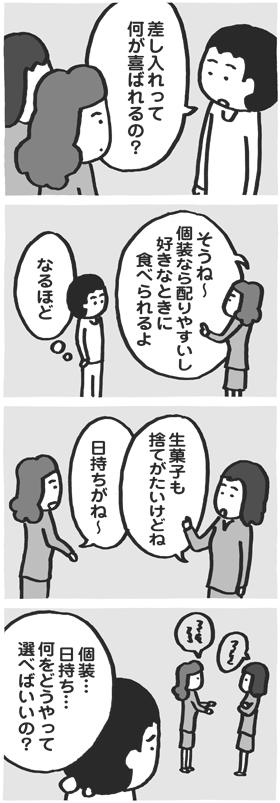 f:id:kazuhotel:20151004015330j:plain