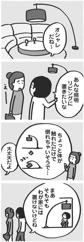f:id:kazuhotel:20151009231542j:plain