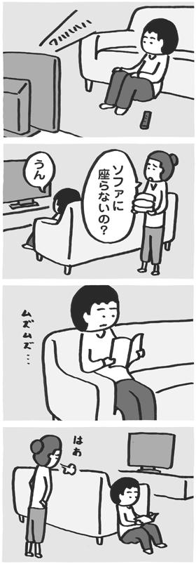 f:id:kazuhotel:20151010210426j:plain