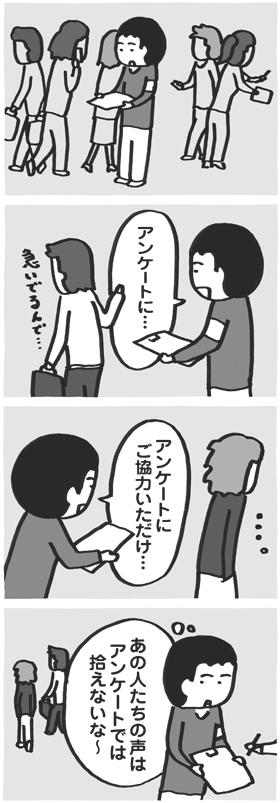 f:id:kazuhotel:20151010210551j:plain