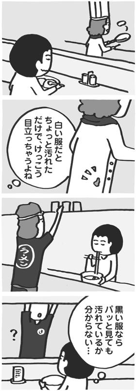 f:id:kazuhotel:20151011205935j:plain