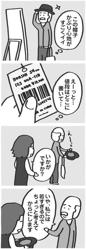 f:id:kazuhotel:20151011210015j:plain