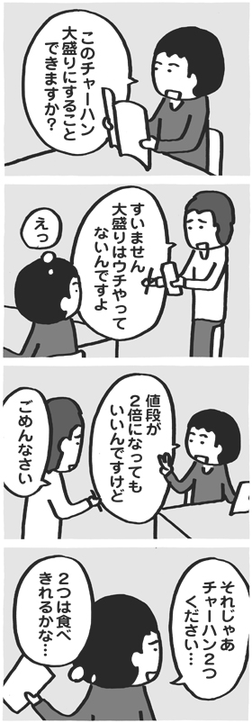f:id:kazuhotel:20151016000414j:plain