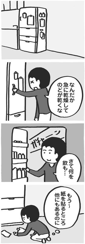 f:id:kazuhotel:20151016004234j:plain