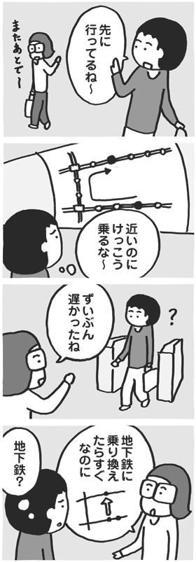 f:id:kazuhotel:20151018003440j:plain