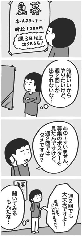 f:id:kazuhotel:20151019225912j:plain