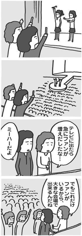 f:id:kazuhotel:20151020045006j:plain