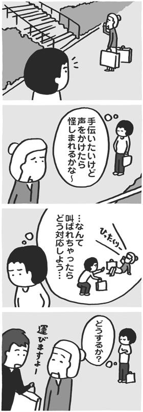 f:id:kazuhotel:20151020045118j:plain