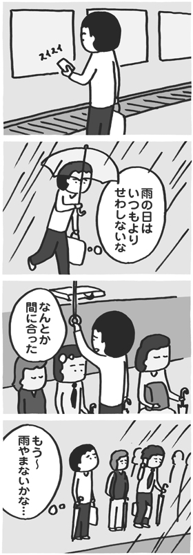 f:id:kazuhotel:20151020045229j:plain