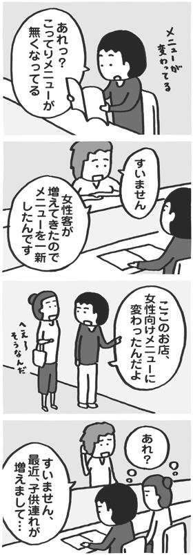 f:id:kazuhotel:20151023095424j:plain