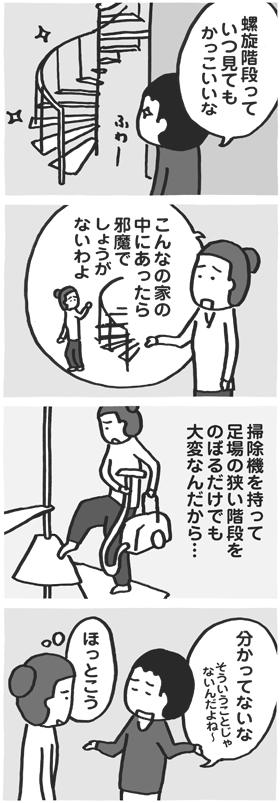 f:id:kazuhotel:20151024193218j:plain